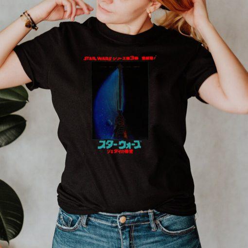 Star Wars Return Of The Jedi Vintage Japanese Movie T shirt